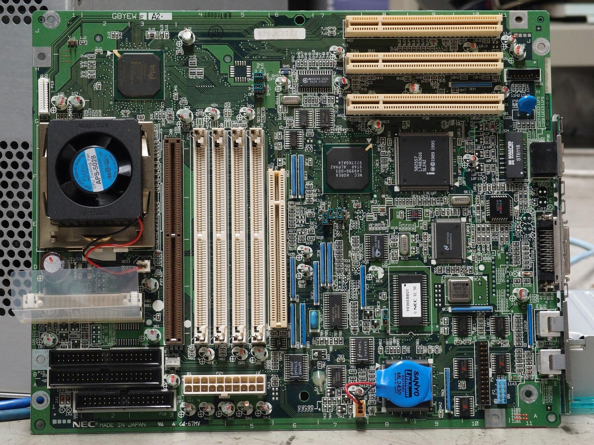 empty RAM slots on a motherboard